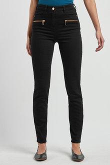Next Zipped Skinny Jeans - 254657