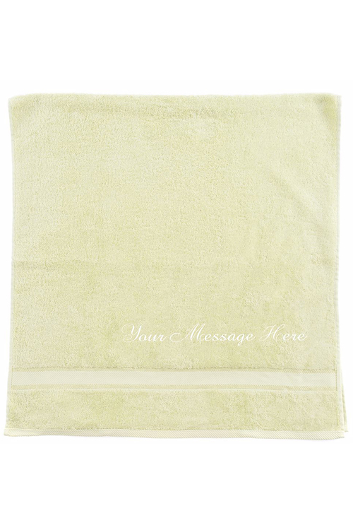 Personalised Green Bath Towel