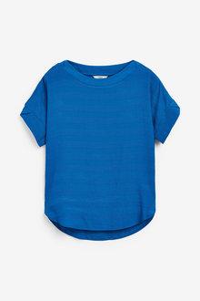Next Stripe T-Shirt - 265215