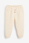 Next Quilted Joggers (3mths-7yrs)