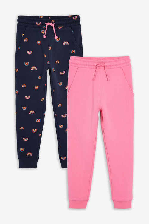 Next 2 Pack Joggers (3-16yrs)