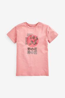 Next Oriental Graphic Longline T-Shirt (3-16yrs) - 267279