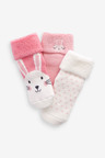 Next 3 Pack Towelling Socks (Younger)