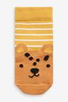 Next 5 Pack Animal Stripe Socks (Younger)
