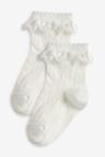 Next 2 Pack Lace Ruffle Socks