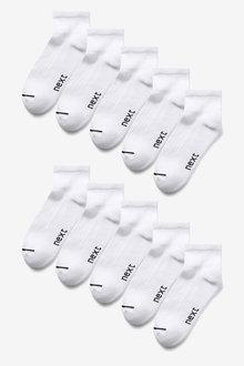 Next Mid Cut Sports Socks Ten Pack - 268698