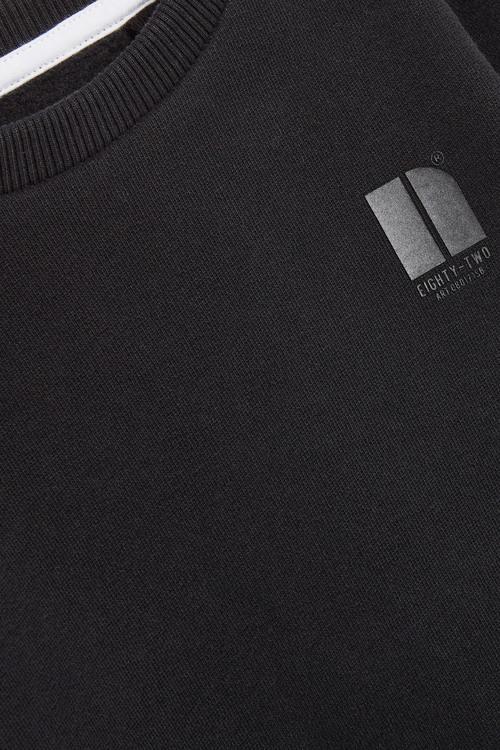 Next 2 Pack Stripe (3mths-7yrs)