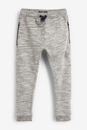 Next Sporty Joggers (3-16yrs)