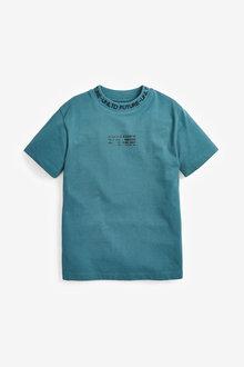 Next High Neck Short Sleeve Jersey T-Shirt (3-16yrs) - 276057