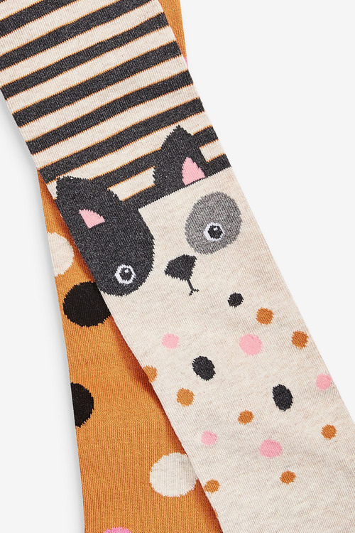 Next 2 Pack Dog Tights
