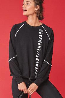 Next Long Sleeve Slogan Sweatshirt - 278321