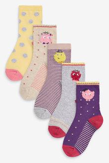 Next 5 Pack Monster Socks - 278394