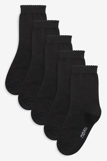 Black 5 Pack Ankle Socks - 280129
