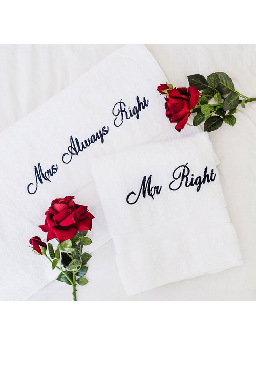 Personalised His and Hers Script Towel Pack