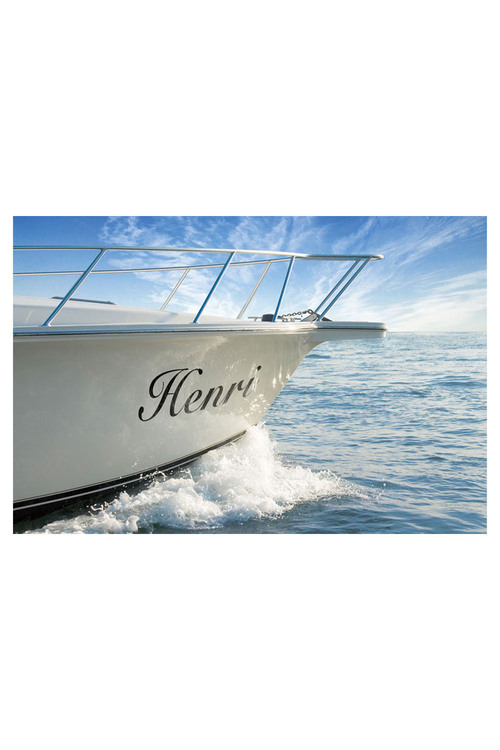 Personalised Yacht Personalised Poster
