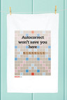 Personalised Scrabble Auto Correct Tea Towel