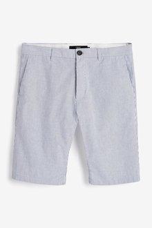 Next Fine Stripe Chino Shorts - 285262