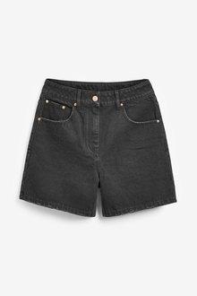 Next Non-Stretch Denim Shorts - 285384
