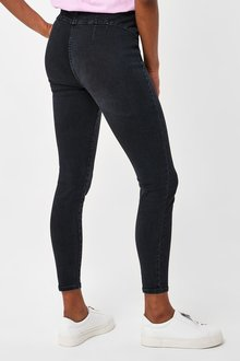 Next Ultra Shaper Stretch Skinny Jeans - 285602