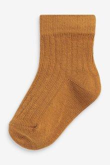 Next 7 Pack Rib Socks (Younger) - 285945