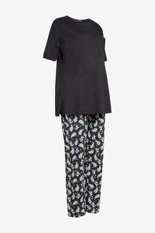Next Maternity Cotton Pyjamas - 286533