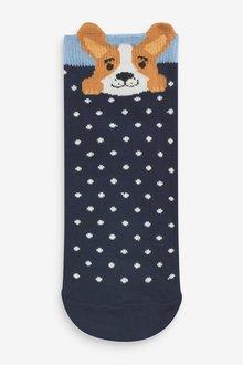 Next Dog Faces Trainer Socks Five Pack - 288994