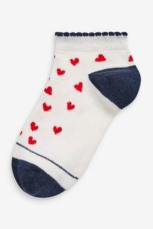 Next 5 Pack Trainer Socks - 291185