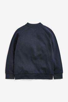 Next Smart Jersey Jacket (3-16yrs) - 291454
