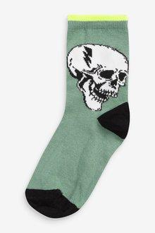 Next 7 Pack Cotton Rich Socks (Older) - 291518