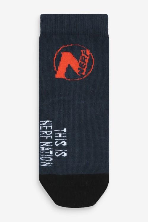 Next 3 Pack Nerf Cotton Rich Socks (Older)