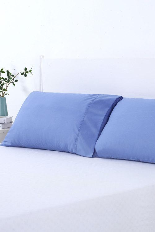 Dreamaker 250Tc Plain Dyed Standard Pillowcases