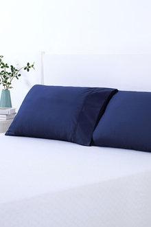Dreamaker 250Tc Plain Dyed Standard Pillowcases - 292834