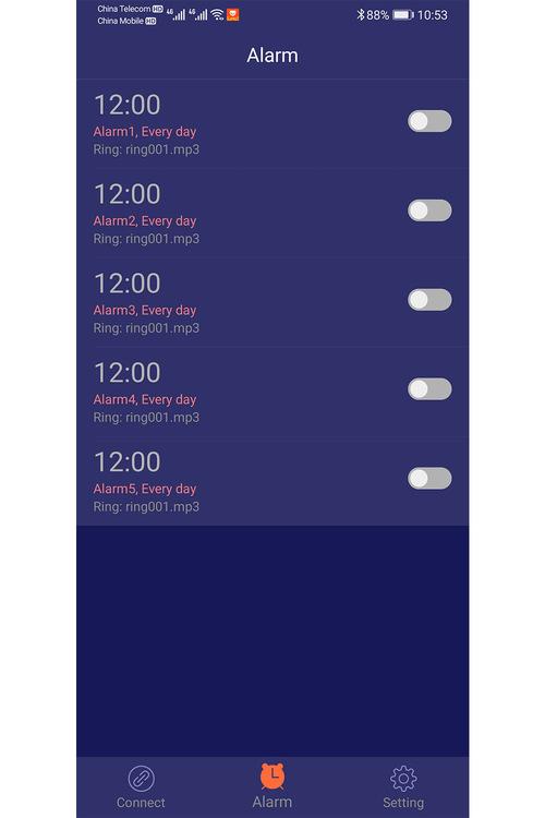TODO LED Digital Alarm Clock Woodgrain