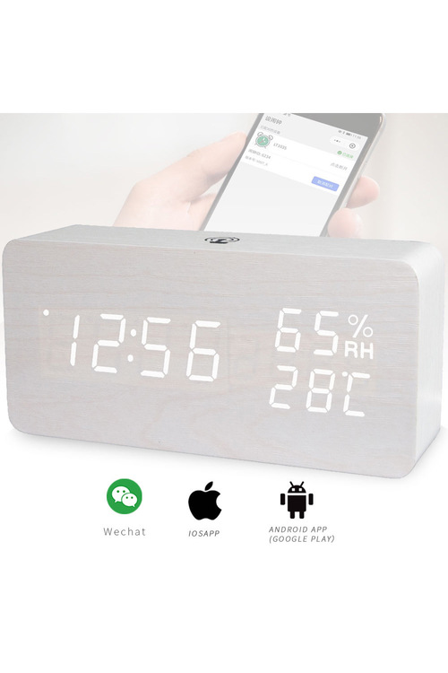 TODO Rechargeable LED Digital Alarm Clock Woodgrain