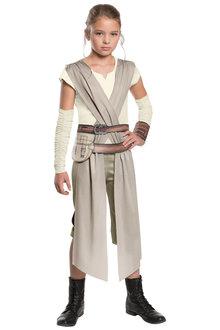 Rubies Rey Classic Costume - 294756