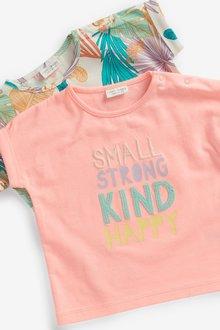 Next 4 Piece Tropical Slogan T-Shirt And Shorts Set (0mths-2yrs) - 297803