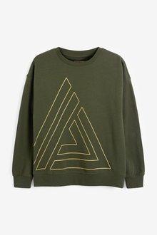 Next Logo Sweatshirt - 297870