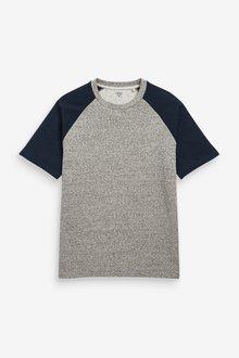Next Raglan Motion Flex Short Pyjama Set - 298022