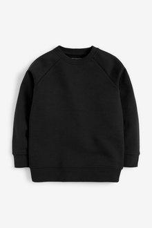 Next 2 Pack School Crew Sweaters (3-16yrs) - 299462