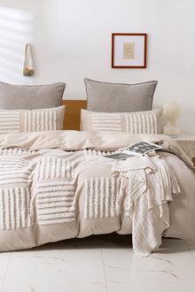 Dreamaker Cotton Vintage Washed Tufted Quilt Cover Set - 300662