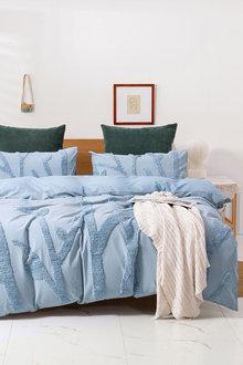 Dreamaker Cotton Vintage Washed Tufted Quilt Cover Set - 300665